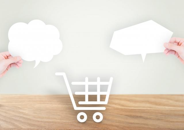 ペニス増大サプリの口コミは利用者のリアルな声が聞ける場所